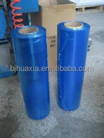 customized promotional extended core stretch film