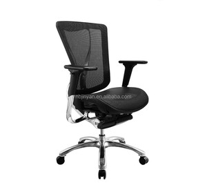 ergonomic mesh office chair swivel chair modern office chair for office use