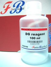 DG Reagent - Genomic DNA Isolation Kit (Tissue, Cultured Cells, Blood and Serum)