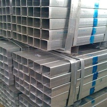 Galvanized steel square tube