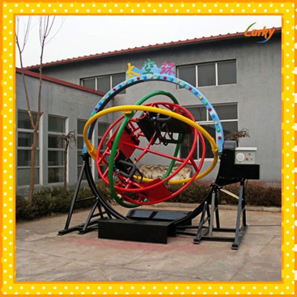 Amusement <strong>human</strong> gyroscope for sales/best price of equipment