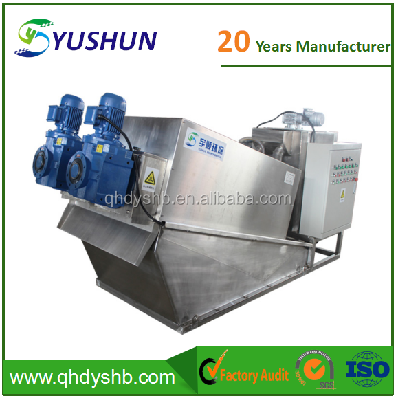 low cost automatic water treatment systems sludge filter press factory