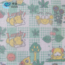 Frontal tape printed loop tape brush fabric loop mechanical loop tape for baby adult diaper