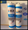 Best Manufacturers acid resistant silicone sealant For America Market