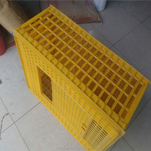 Chicken duck pigeon rabbit goose transport cage crate box of plastic chicken cage