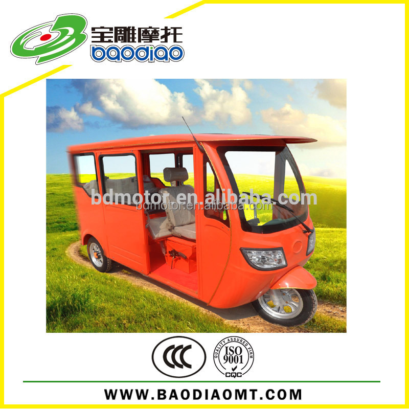 China Manufacture 2015 New Cub Motorcycle Taxi Rickshaw 3 Wheel Trike Cheap Cargo Motor Tricycle Triciclo EEC