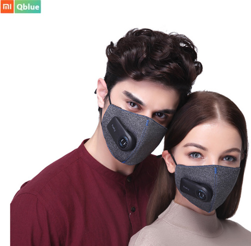 New arrivel Xiaomi Purely Air Mask 550mAh Battreies Anti-Pollution PM2.5 Rechargeable Filter