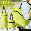 Transformable 2in1 Shoulder n Trolley Tavel Shopping Eco Bag