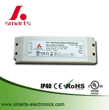 12v 45w led driver 0/1-10V dimming control with 3 years warranty