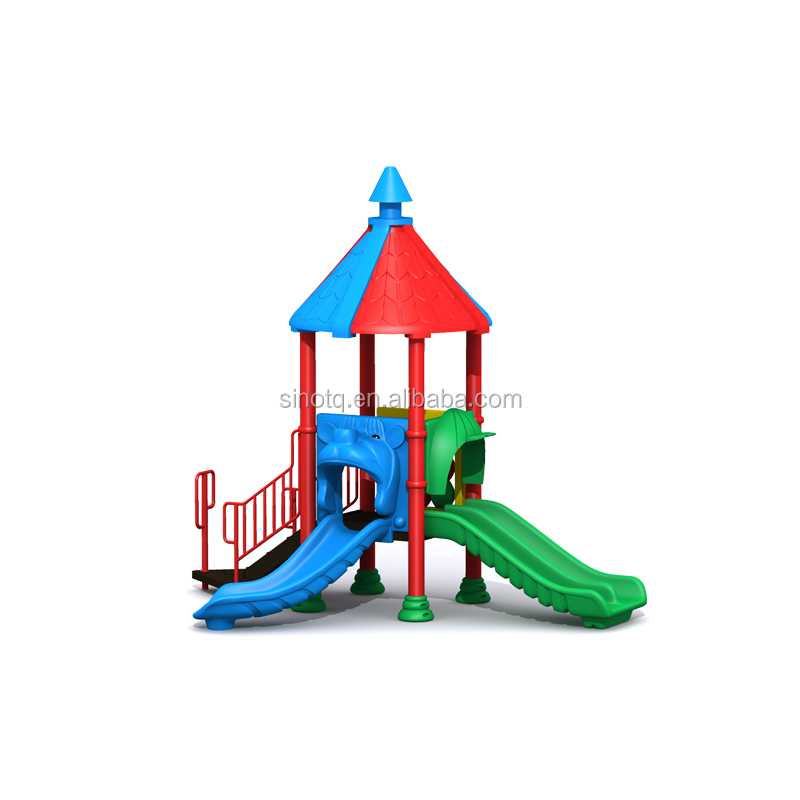 2017 reasonable price for children outdoor playground equipment, plastic tube and stainless swing.
