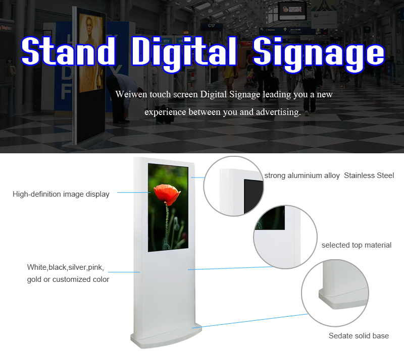 43inch funny photo frame digital signage USB update lcd panel advertising display kiosk on wheels