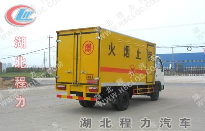 Dongfeng XBW Anti-riot Van Truck