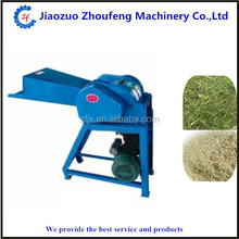 Grass chopper/grass chopper machine for animals feed(008613782875705)