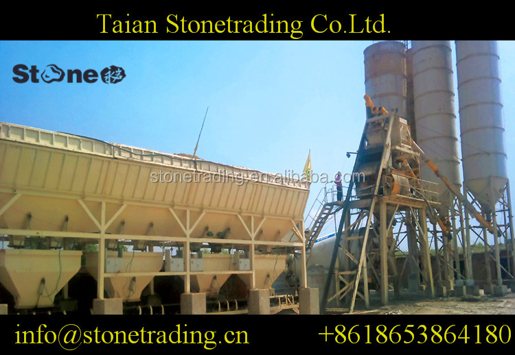 Low Cost and Reliable HZS75(4hoppers) Concrete Batching Plant