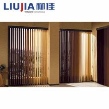 Wholesale Standard Digital Printed Vertical Blinds