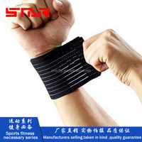 FAD Approved Adjustable Weight Lifting Training Wrist Straps Support Braces Wraps Belt Protector for Weightlifting Crossfit