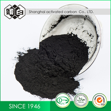 Wood base activated carbon for the refinement and decoloration of all kinds of sugars