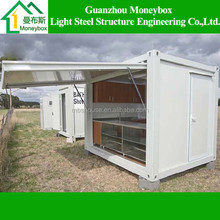10ft movable Container House store/ shop
