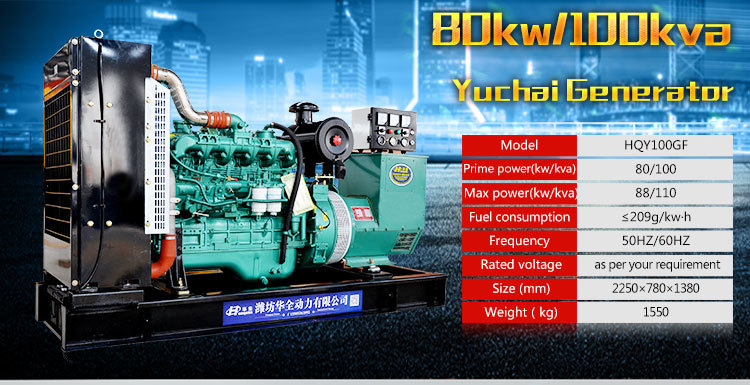 China fuel less prime magnetic electric generator 100kva price