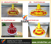 Modern popular high quality chicken farm 4 kinds pet pan
