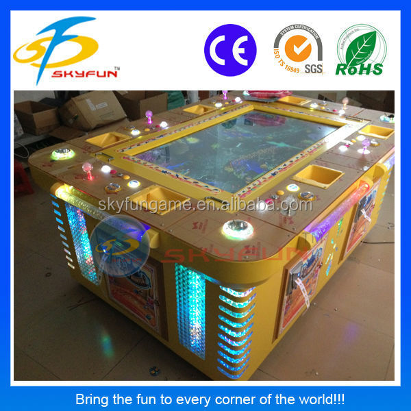 hot new products for 2015 amusement fishing game machine-catches fish, arcade fishing game machine