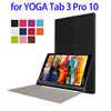 New Premium 10 Inch Tablet Pc Cover For Lenovo Yoga Tab 3 Pro, Flip Cover Case For Tablet Cover For Yoga Tab 3 Pro