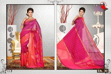 Uppada Silk Cotton Sarees