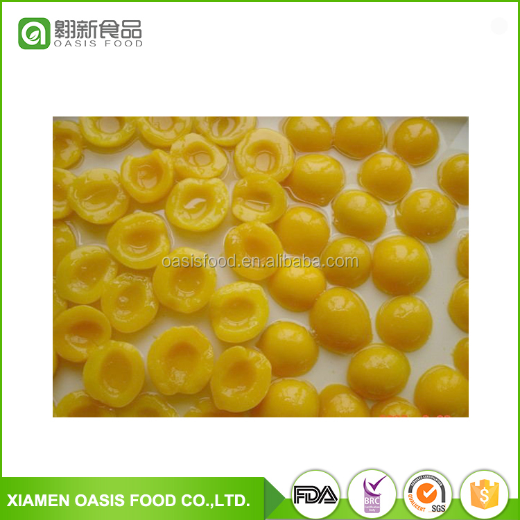 Canned yellow peach fruit 400g halves