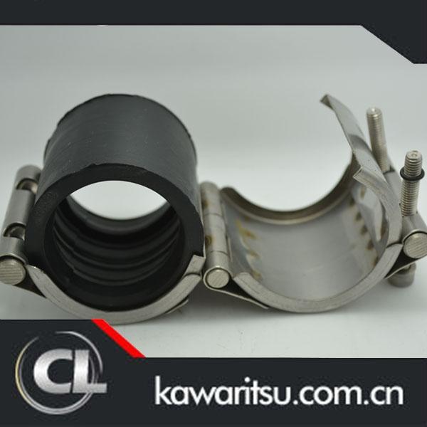 Water pipe clamps pvc repair clamp inch rubber