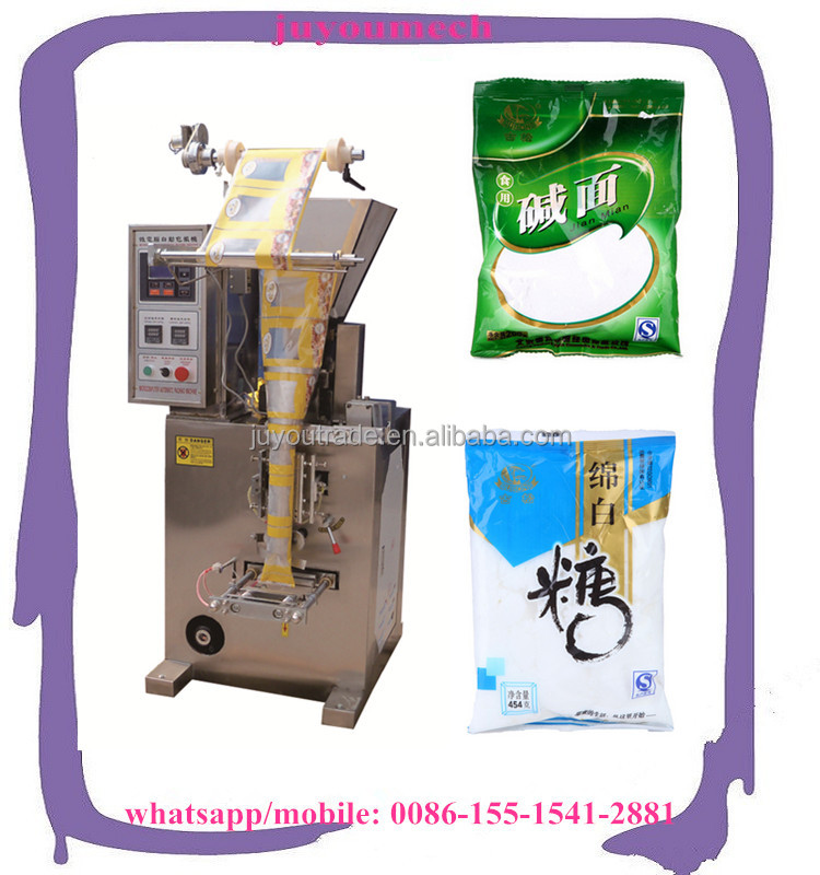 automatic small bags granular sunflow seeds filling packing machine / back sealing nuts machine for plastic food bags package