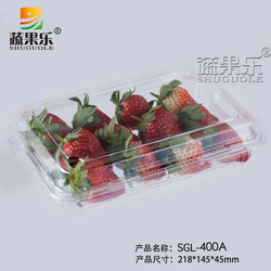 disposable clear plastic clamshell fruit packaging