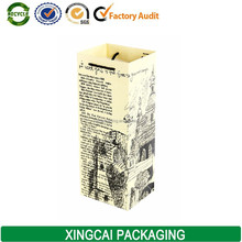 wholesale bottle wine bag for vinous liquor
