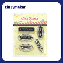 Michael FSC BSCI GSV FAMA Factory Audit silicone transparent clear stamp for scrapbooking
