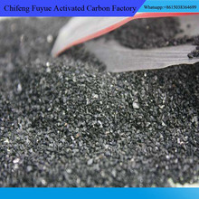 FY Brand Carbon Additive Calcined Anthracite Coal For Steel Making