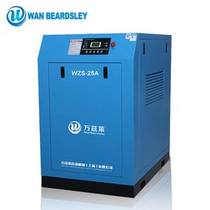 7.5KW 10HP Energy saving 15% rotary screw air compressor