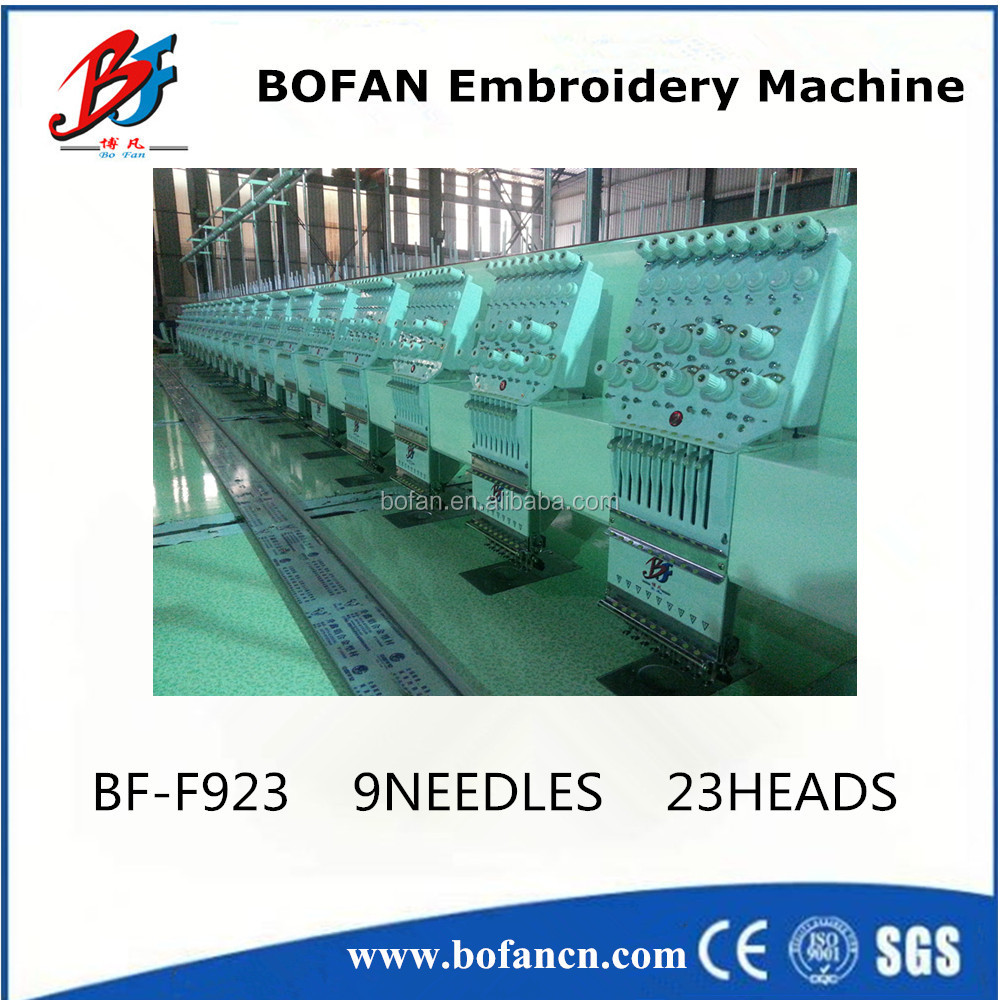 9 needles 23 heads Computer Flat Embroidery Machine for sale
