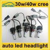 30w/40w cree car led headlight h1 h3 h4 h7 h8/h9/h11 h13 9004 9005 9006 9007 880/881/h27