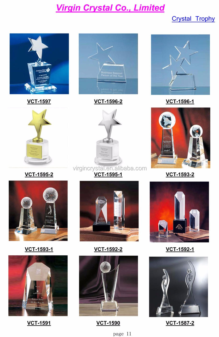 2016 Crystal VIP Trophy Catalog-11.jpg