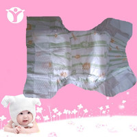 healthy cute b grade paper baby diaper