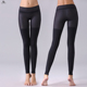 bodybuilding gym wear ladies nylon and spandex yoga pants sport fitness legging