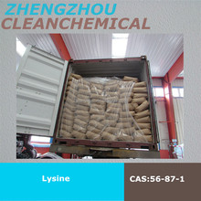 poultry feed additives lysine 100% market price