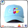 Wholesale embroidery baseball cap for sale