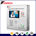 Industrial grade SIP high-definition two-way video intercom telephone 2 easy intercom