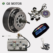 Dual 8000W 40kW Peak 96V 125KPH Brushless DC Gearless In Wheel Hub Motor Electric Hybrid Car Conversion Motor Kit