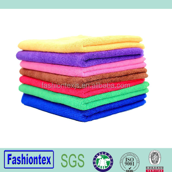 CUSTOM MULTY COLOR MICROFIBRE BATH TOWEL