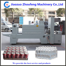 Automatic cover plastic film shrink wrapping machine (whatsapp:0086-18739193590)