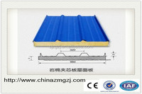 exterior wall panels cold room panel sandwich panel for wall