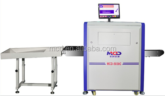 x ray baggage scanner.jpg