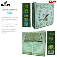 Mini Muslim Holy Quran Read Pen Digital Touch Talking Pen PQ15