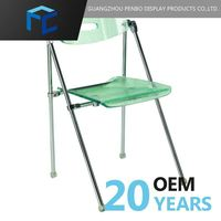 Small Order Accept Oem Production Flap Chairs